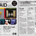 coppe' + kensei opening 4 plaid on dec . 3rd. at www !