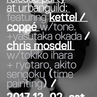 coppé milk release party w/ kettel + chris mosdell at urbanguild / kyoto on dec. 2nd !!!