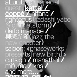coppé + kettel at UNIT