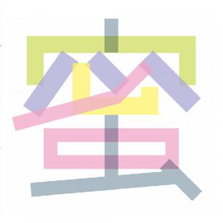 蜜(Mitsu / 25rpm